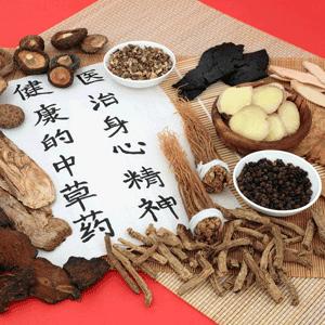רפואה מסורתית